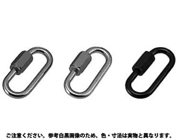 アルミ リングキャッチ(ALH ■処理(ブラック)■材質(アルミ) ■規格(ALH-6BK) ■入数20 03537391-001【03537391-001】[4548325933871]