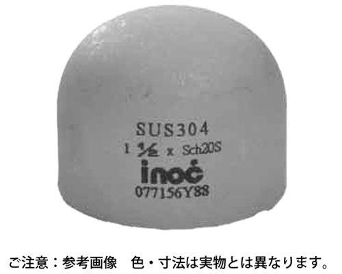キャップ(CAP) 10S 材質(ステンレス) 規格( 200A) 入数(1) 03543049-001【03543049-001】[4548833017995]