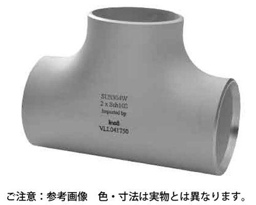 異形チーズT(R) S40 材質(ステンレス) 規格(100A X 80A) 入数(1) 03542795-001【03542795-001】[4548833014314]