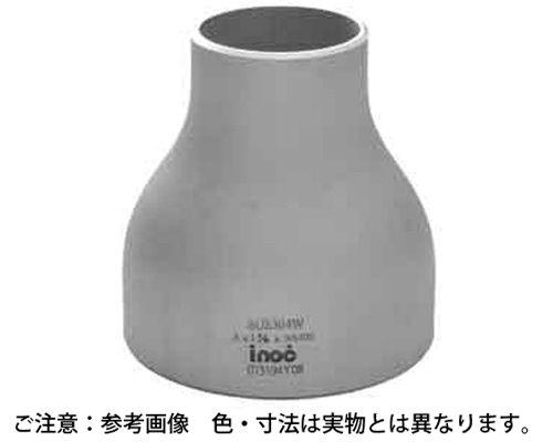 CレジューサR(C) 10S 材質(ステンレス) 規格(300A X150A) 入数(1) 03542852-001【03542852-001】[4548833015861]
