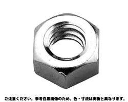 左ナット(1種(ウィット 表面処理(三価ホワイト-ZEC) 規格( 1/4) 入数(1500) 03676097-001【03676097-001】[4548833921636]