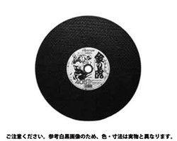 【送料無料】レヂトン 金の虎 AZ36T  規格(405X2.8X25) 入数(10) 03591085-001