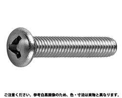 【送料無料】トライウィング ナベ小 表面処理(BK(SUS黒染、SSブラック)  ) 材質(ステンレス) 規格( 3 X 8) 入数(1000) 03655733-001