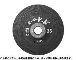 【送料無料】レジストン スーパーレッド#36  規格( 180X6X22) 入数(25) 03665670-001