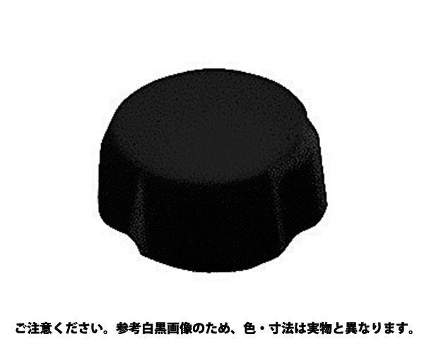 花ナット(黒 NO.3 ■規格(M5) ■入数400 03527716-001【03527716-001】[4525824648741]