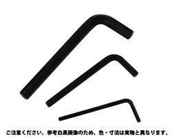 六角棒スパナ001インチ(エイト  規格( 0.035