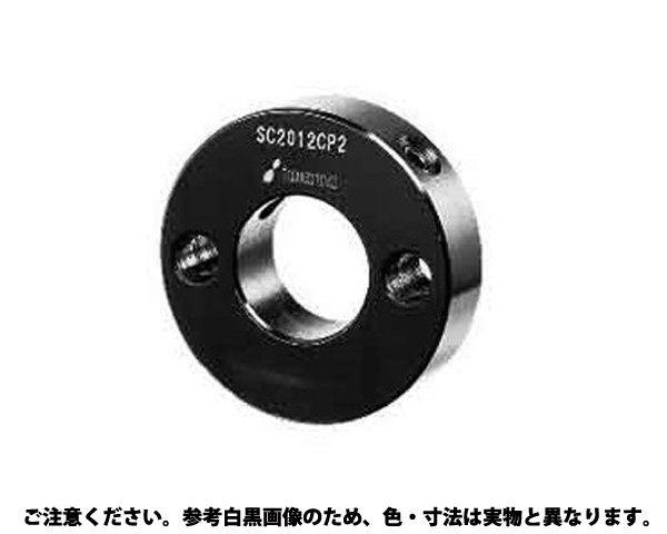 【送料無料】セットカラー 2穴付 表面処理(無電解ニッケル(カニゼン)) 材質(S45C) 規格(SC0610MP2) 入数(50) 03601415-001