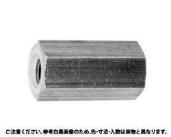 【送料無料】BS六角スペーサ皿用KSB-AE  規格( 317AE) 入数(500) 03644499-001