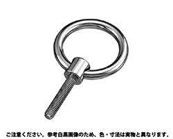 ツバ付リングボルト(ブねじ 材質(ステンレス) 規格( LBT-10W18) 入数(10) 03652750-001