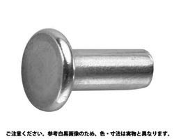 【送料無料】薄平リベット 材質(アルミ) 規格( 1.2 X 10) 入数(10000) 03646663-001