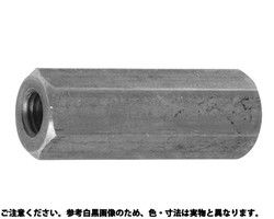 高ナット(平径大 材質(ステンレス) 規格(3/8X17X40) 入数(75) 03660728-001