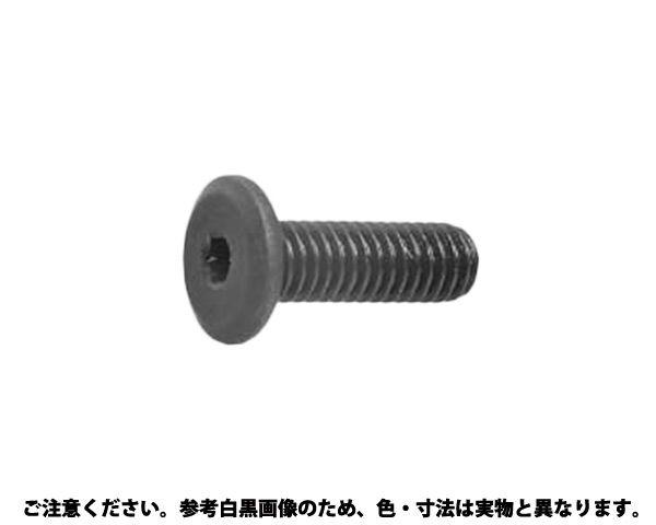 極薄ローヘッド 材質(ステンレス) 規格( 6 X 45) 入数(200) 03679168-001【03679168-001】[4525824733485]