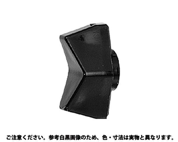 黒 ナイロンWナット2  規格( M6) 入数(250) 03682109-001【03682109-001】[4549388026555]