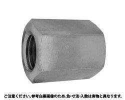 【送料無料】高ナット 表面処理(三価ブラック(黒)) 規格( 6X10X40) 入数(200) 03578185-001