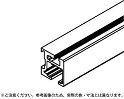 40-3155-250 エクリーガル C26HM-IS レール シングル 長さ2500mm【スガツネ工業】 03035492-001【03035492-001】
