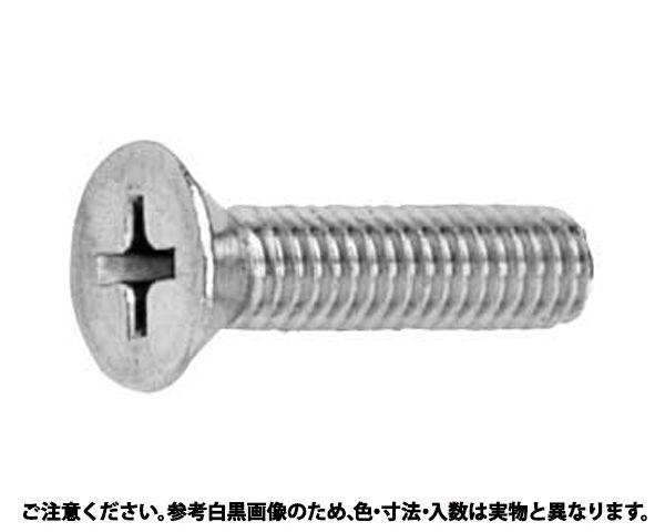 ステン(+)UNC(FLAT 表面処理(BK(SUS黒染、SSブラック)) 材質(ステンレス) 規格(#6-32X1