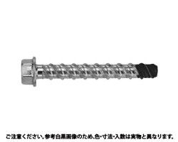 BTアンカー 表面処理(三価ホワイト(白)) 規格(16X240) 入数(10) 04220717-001【04220717-001】