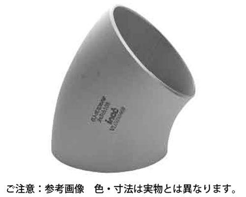 エルボ45E(L) S40 材質(ステンレス) 規格( 100A) 入数(1) 03542647-001【03542647-001】[4548833014598]