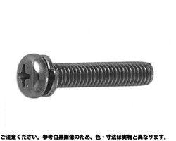 ナベP=2 ■処理 アロック ■規格 日本正規代理店品 3 28 人気海外一番 03275741-001 ■入数900 X 4548325649154