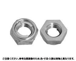【送料無料】セルフロッキングナット(薄型 表面処理(ユニクロ(六価-光沢クロメート) ) 規格( M6(H=4.3) 入数(800) 03646232-001