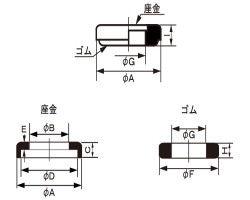 SUSパッキングW 材質(ステンレス) 規格(PM-4) 入数(100) 04228857-001【04228857-001】