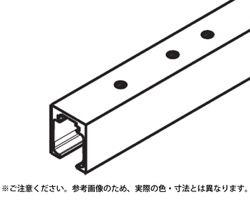 FD30-TRMP3960-UM 上吊式引戸 FD30-H 戸袋対応 上レール アンバー長さ3960mm【スガツネ工業】 03035554-001【03035554-001】