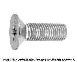 (+)サラコ(ホソメP1.25 表面処理(ニッケル鍍金(装飾) ) 規格(10X16) 入数(250) 04192879-001【04192879-001】