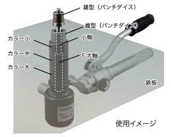 DFP-1654 油圧フリーパンチ(厚鋼セット)【ジェフコム】 03619384-001【03619384-001】[4937897061011][4937897061011]