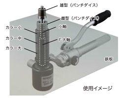 DFP-CP75 油圧フリーパンチ(薄鋼電線管用パンチダイス)【ジェフコム】 03619376-001【03619376-001 DFP-CP75】[4937897061097][4937897061097], 健康マイスター:32b9c8ee --- officewill.xsrv.jp