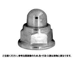 E-LOCKN(CAP付フランジ 材質(ステンレス(SUS304、XM7等)) 規格( M8(13X17) 入数(375) 04175768-001【04175768-001】[4549638473689]