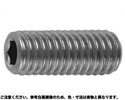六角穴付き止めネジ(UNC)(ホーローセット)(くぼみ先)  規格(3/4-10X1