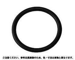 Oリング 4D-S(SO)  規格(4D-S-12.5) 入数(100) 04167334-001【04167334-001】[4549638240083]