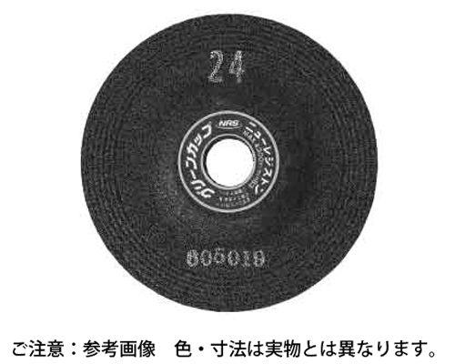 グリーンカップ 24  規格(180X6X22) 入数(2) 04166644-001【04166644-001】[4549638265635]