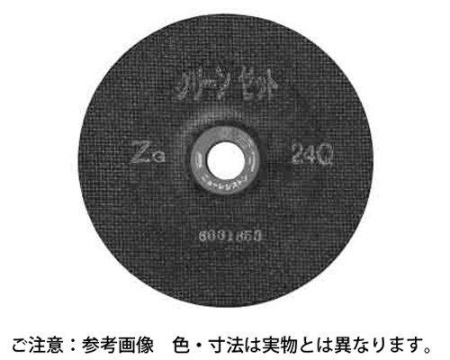 ハイグリーンゼット ZG24P  規格(180X6X22) 入数(2) 04166581-001【04166581-001】[4549638264591]