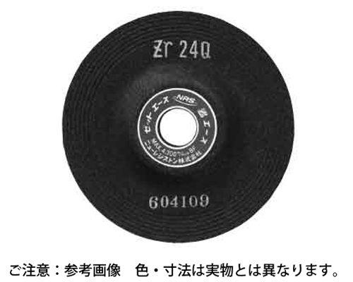ゼットエース ZR36Q  規格(180X6X22) 入数(2) 04166600-001【04166600-001】[4549638264782]