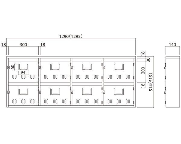 BL集合郵便受箱(SA型) 型式SA-8戸数8戸用 SK-108S 03042186-001【03042186-001】[4950536421861]