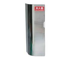 消火器ボックス(壁付型) SK-FEB-04K 03043538-001【03043538-001】[4950536435387]