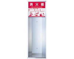 消火器ボックス(全埋込型) オープン型  SK-FEB-23 03043558-001【03043558-001】[4950536435585]
