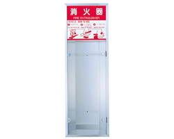 消火器ボックス(全埋込型) 扉型  SK-FEB-23D 03043559-001【03043559-001】[4950536435592]