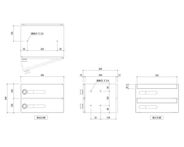輝く高品質な 郵便受箱前入後出型 SMP-35-2FR 大型ダイヤル錠式戸数:2戸用 03042141-001【03042141-001】[4950536421410]:ワールドデポ-DIY・工具
