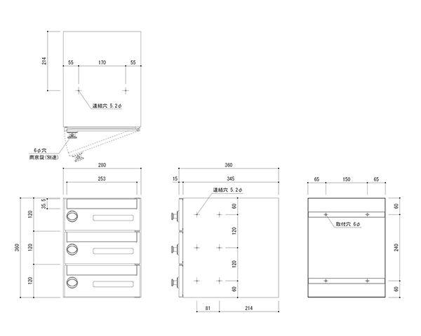 郵便受箱(ランチロック錠付)前入前出型 SMP-19R-3FF SMP-19R-3FF 03042170-001【03042170-001】[4950536421700], クラッセドゥクラッセ:6049b018 --- sunward.msk.ru