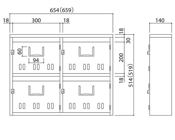 BL集合郵便受箱(SA型) 型式SA-4戸数:4戸用 SK-104S 03042182-001【03042182-001】[4950536421823]