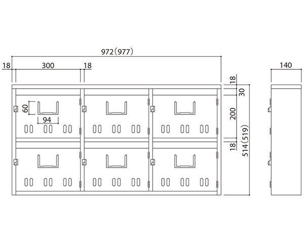 BL集合郵便受箱(SA型) 型式SA-6戸数:6戸用 SK-106S 03042184-001【03042184-001】[4950536421847]