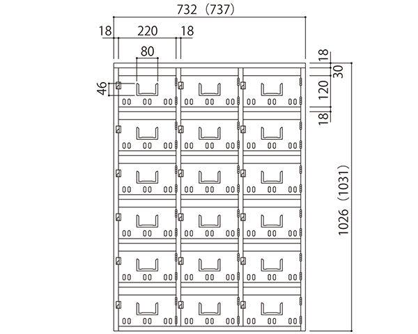 BL集合郵便受箱(SH型) 型式SH-18戸数:18戸用 SK-118H 03042201-001【03042201-001】[4950536422011]