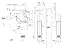 SF-1 ローラーハンドルR【中西産業】 03053419-001【03053419-001】[4549396534196]