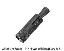 【送料無料】コンクリート用ステンレス ナットアンカー サイズ1/2 入数50【ハイロジック】 03133525-001