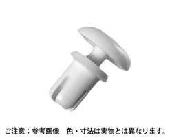 【送料無料】ナイロン プッシュリベット 白 サイズ6.0X8.0 入数1000【ハイロジック】 03133467-001