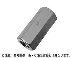 【送料無料】真鍮ニッケルメッキ 高ナット サイズ3X20 入数400【ハイロジック】 03133129-001