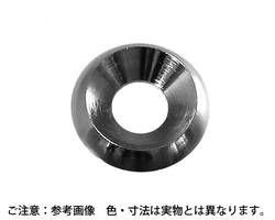 【送料無料】真鍮ニッケルメッキ ローゼット (挽き) サイズM6 入数500【ハイロジック】 03133315-001