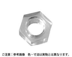 【送料無料】プラスチック 六角ナット サイズM10 入数200【ハイロジック】 03133014-001